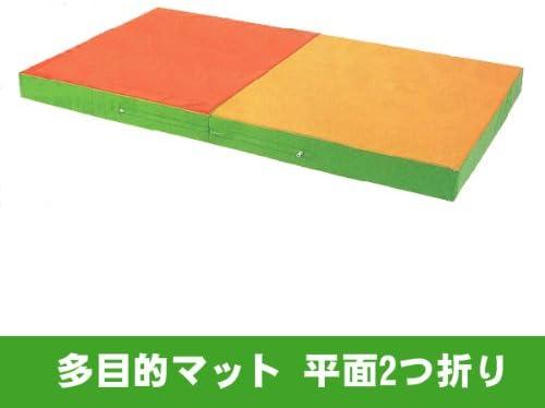 リハビリ介護予防 レクトレ 多目的マット・平ら2つ折りマット  100×180×高さ12cm 日本製 *マット運動