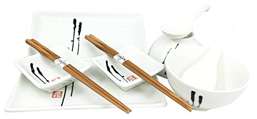 - Japanese Ancient Leaf Feather Calligraphy Enzo Style Ceramic Sushi Dinnerware 10pc Set For Two Consisting Pairs of Sushi Plates Soup Sauce Bowls Spoons and Chopsticks