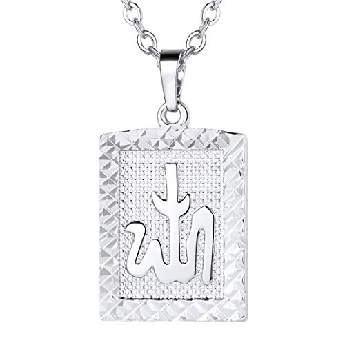 - U7 Vintage Muslim Islamic Jewelry Platinum Plated Square Shaped Allah Pendant Necklace