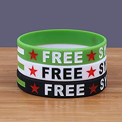 DuDuDu Silicone Wristbands REE Syria silicone bracelet hand ring Pairs Estimated Price £24.99 -