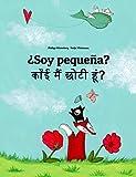 ¿Soy pequeña? काँई मैं छोटी हूं?: Libro infantil ilustrado español-rajasthani/rayastani (Edición bilingüe) (Spanish Edition)