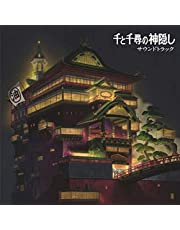 Spirited Away (Original Soundtrack) (Vinyl)