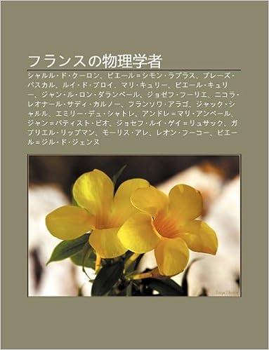 Amazon.co.jp: Furansuno Wu L ...