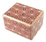2 Sun 7 Step Akaasa Japanese Puzzle Box