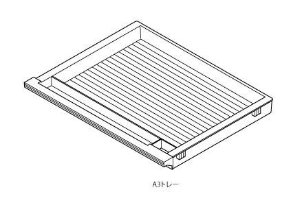 プラス デスク XFデスク タイプI A3トレー 鍵付き XA-A3TH-K グラスカラー B013JP4V7A グラスカラー 鍵付き グラスカラー