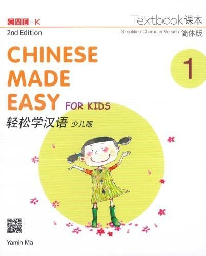 Chinese Made Easy for Kids 2nd Ed (Simplified) Textbook 1 (English and Chinese Edition)