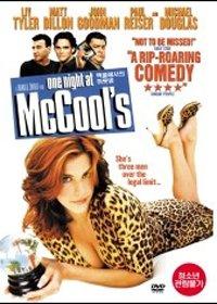 Movie DVD - One Night At McCool's (Region code ; all) (Korea Edition)