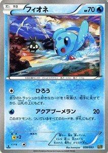 Juego de Cartas Pokemon [pokeka] Fione [EX Batalla Boost ...