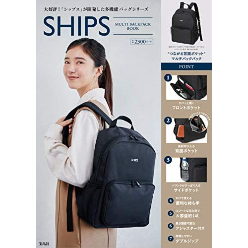SHIPS MULTI BACKPACK BOOK 画像