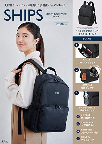 SHIPS MULTI BACKPACK BOOK 画像 A