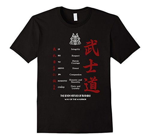 Mens Samurai T-shirt Bushido Way of the Warrior 2XL Black