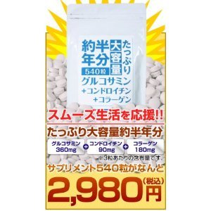 【アサヒフードアンドヘルスケア】GBE-24 360錠 B00E9QNV8E