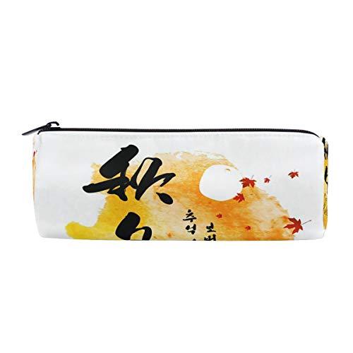 ALAZA Happy Thanksgiving Day Pen Pencil Case Bag,Mid Autumn