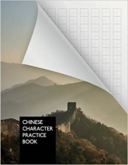 Chinese Character Practice Book: 110 pages | for writing