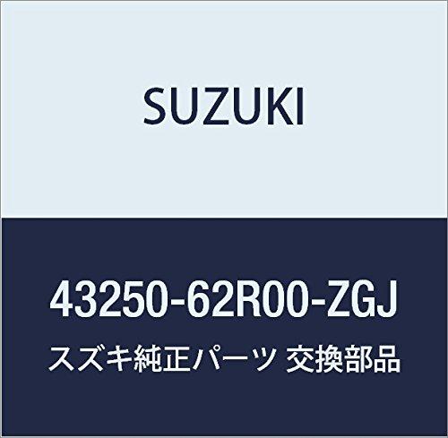SUZUKI (スズキ) 純正部品 キャップ 品番43250-62R00-ZGJ B01MSMS41V