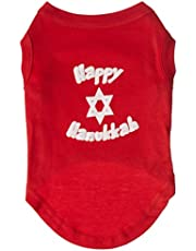 Mirage Pet Products 12-Inch Happy Hanukkah Screen Print Shirts for Pets, Medium, Red
