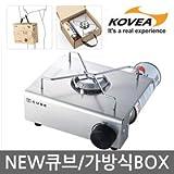KOVEA CUBE KGR-1503E / Gas Burner / Gas Stove