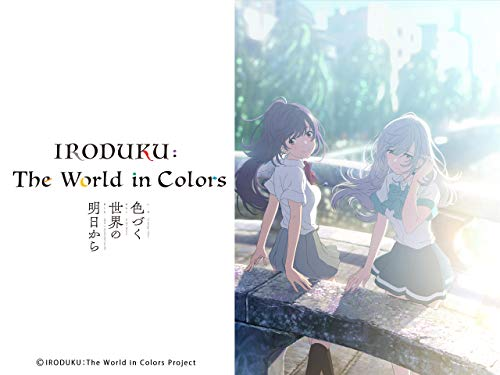IRODUKU : The World in Colors