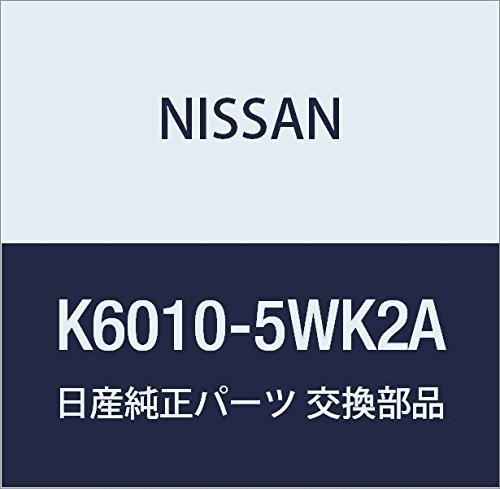 NISSAN(ニッサン) 日産純正部品 フロント スポイラー K6010-5WJ0B B01MSKKM54 K6010-5WJ0B