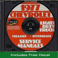 1977 Chevrolet Truck Repair Shop Service Manual CD (with Decal)