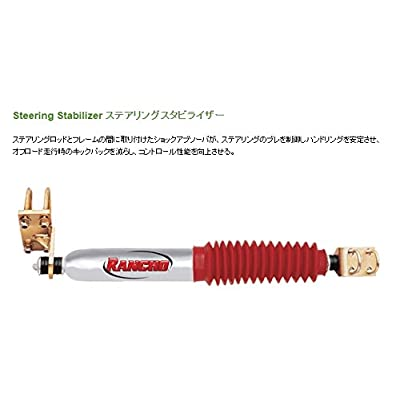 Rancho RS5402 RS5000 Series Steering Stabilizer: Automotive