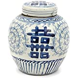 Blue and White Porcelain Double Happiness Flat Top Ginger Jar