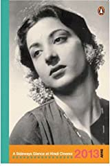 A Sideways Glance at Hindi Cinema 2013 Diary Spiral-bound