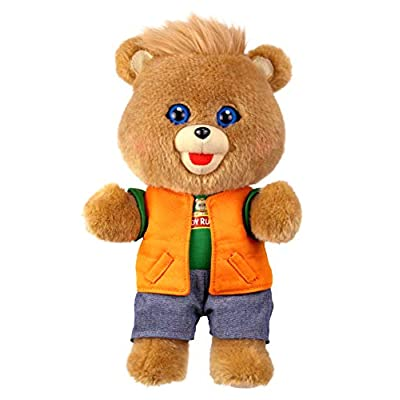 Teddy Ruxpin Hug 'N Sing Plush with Sound - Adventure Style Teddy: Toys & Games