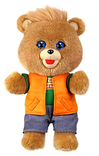 Teddy Ruxpin Hug 'N Sing Plush with Sound - Adventure Style Teddy
