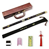 D Key Dizi Professional Rosewood Flute with Free Membrane & Glue & Protector Set Traditional Chinese Instrument (Key of D/Professional Rosewood)