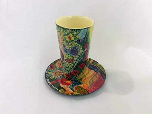 Decorative Wooden Kiddush Cup with Matching Plate - Colors of Spring