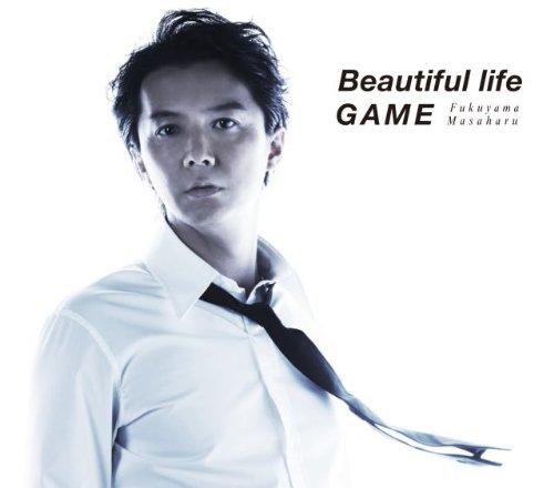 Beautiful life / GAME (初回限定 「Beautiful life」 Music Clip DVD付 盤)