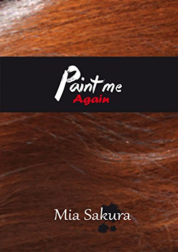 Paint me 2 (Spanish Edition)