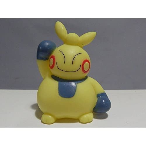 SA Bandai Pokemon Kids Finger Puppet Figure~#23