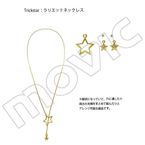 Ensemble Stars! Trickstar Rarietto necklace