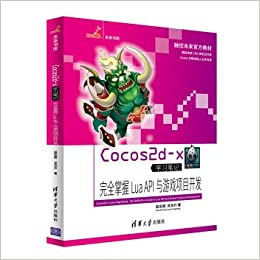 Cocos2d-x study notes: full control of the game with Lua API