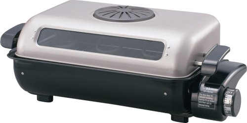 Zojirushi EF-VSC40 1300-Watt Electric Gourmet Roaster by Zojirushi