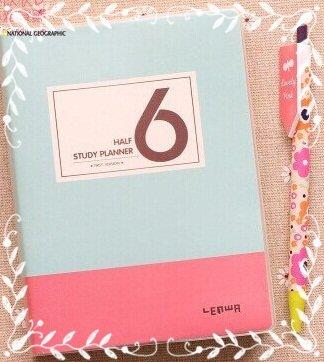 Amazon.com : Korean Cute School Study Planner Agenda ...