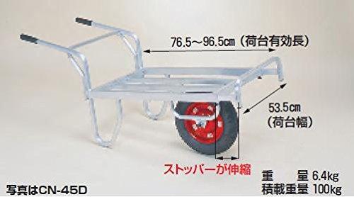 ハラックス (HARAX) コン助 ストッパー伸縮タイプ CN-45DX エアータイヤ(13X3DX) B01KN9A8HC