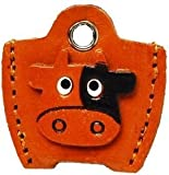Best Neckless  3s - Cow 3D Leather Key Cover Cap Keychain VANCA Review