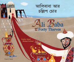 Ali Baba and the Forty Thieves in Croatian and English (Folk Tales) (English and Croatian Edition) ebook