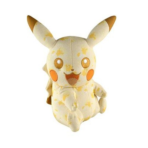 Pokemon 10-Inch 20th Anniversary Pikachu Special Edition with All Over Pattern Plush Toy]()