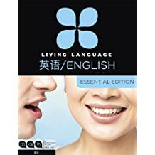 Living Language English for Chinese Speakers, Essential Edition (ESL/ELL): Beginner course, including coursebook, 3 audio CDs, and free online learning