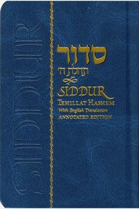 Siddur Tehillat Hashem - Annotated English Flexi Cover Compact Edition (Cover Siddur)