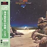 Tales From Topographic Oceans by Yes (2001-10-09)