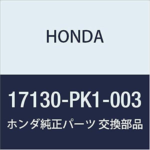 NEW Genuine OEM 2006-2014 Honda Acura PCV Valve Grommet 17139-PK1-000