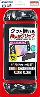 ニンテンドースイッチ 有機ELモデル用本体保護カバー&グリップ『シリコングリップSWEL(ブラック)』 - Switch