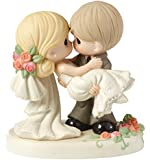 Figurine - Wedding - Bride & Groom - On The Threshold Of A Lifetime Of Happiness (Nov)