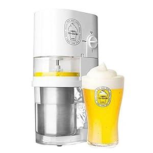 kirin Frozen Beer Slushy Maker Super
