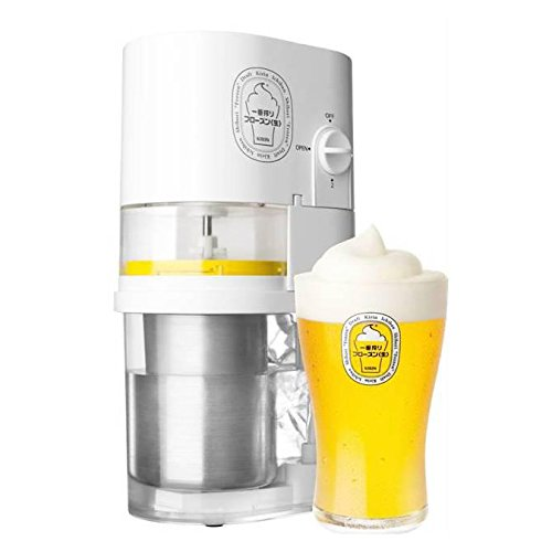 frozen beer machine